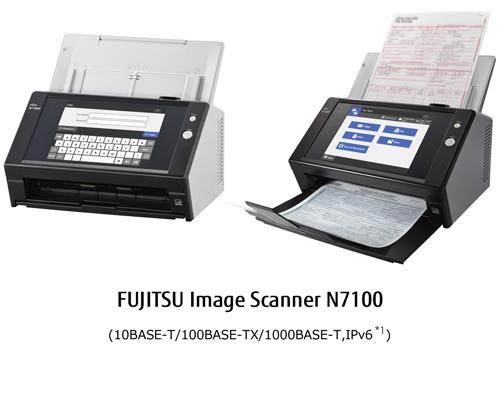 Fujitsu N7100 Scanner -  PA03706-B205