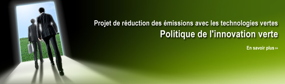 Politique de l'innovation verte