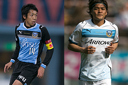 Support for Kawasaki Frontale