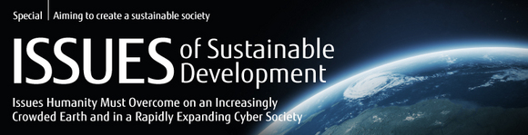 [Special: Aiming to create a sustainable society] ISSUES of Sustainable Development Issues Humanity Must Overcome on an Increasingly Crowded Earth and in a Rapidly Expanding Cyber Society