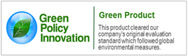 Logo - Green Policy Innovation - landscape format
