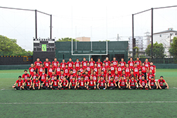 Frontiers American Football Team