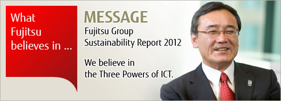 We believe in the Three Powers of ICT.