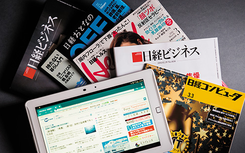 Nikkei Business Publications, Inc.