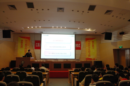 Mr. Wang Jue, Asia Pacific Marketing Director of Fujitsu Semiconductor delivered a speech at the event