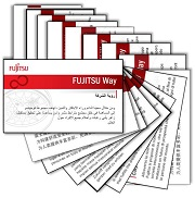 Fujitsu Way wallet-sized cards