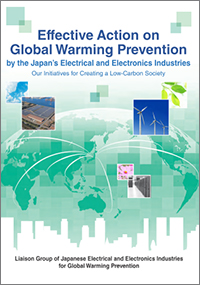 Liaison Group of Japanese Electrical and Electronics Industries for Global Warming Prevention