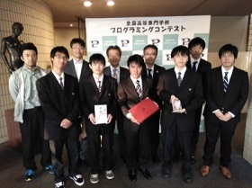 Students from the National Institute of Technology, Anan College received the Fujitsu Company Prize in the 28th Japan technical colleg