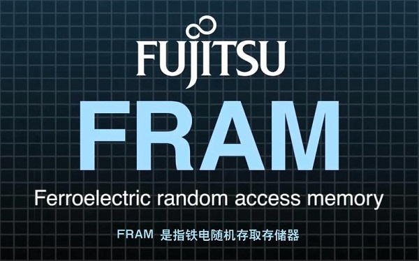 Compare FRAM with SRAM and EEPROM