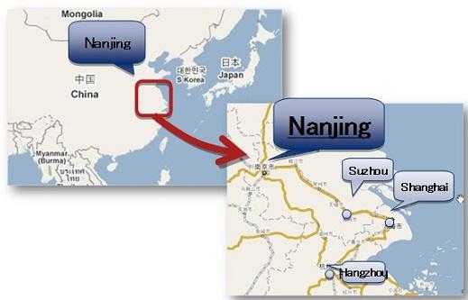 Fnst headquarter in nanjing guide and map fujitsu china nanjing img01en gumiabroncs Image collections