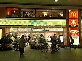 富士通 川崎工場