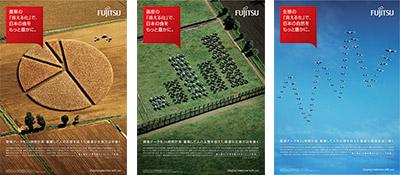 第49回 日本産業広告賞・センシング技術シリーズ の画像