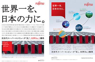 スーパーコンピュータ「京」シリーズ の画像