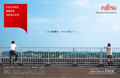 第51回日本産業広告賞・Zinraiの画像