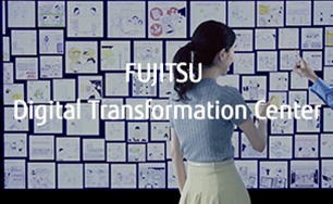 FUJITU Digital Transformation Center