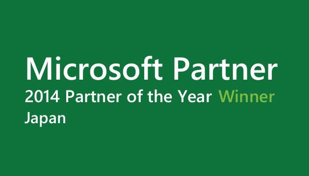 2014 Microsoft Worldwide Partner Award (Winner)