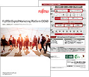 FUJITSU Digital Marketing Platform CX360
