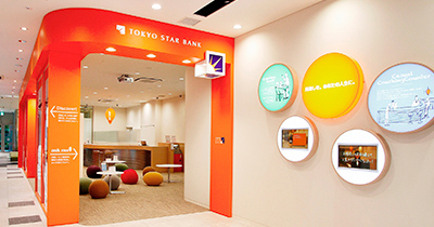 株式会社東京スター銀行様店舗写真