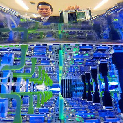 Fujitsu Liquid Immersion Cooling System Fujitsu Emeia