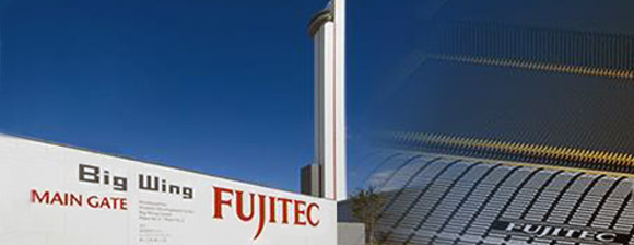 FUJITEC Big Wing facility