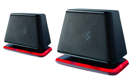 SOUNDSYSTEM DS E2000 Air_front_view_RED_LED