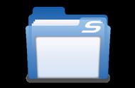 ss_organizer