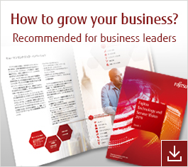 How to grow your business? (Recommended for business leaders)