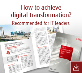 How to achieve digital transformation? (Recommended for IT leaders)