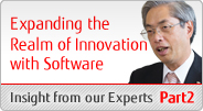 Expanding the Realm of Innovation with Software Insight from our Experts Part2