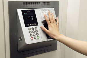 Fujitsu's contactless palm vein authentication device (to be installed at front entrance of condominium)