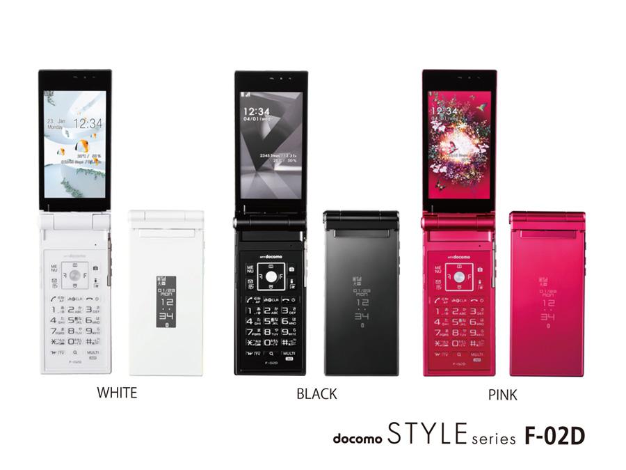 Fujitsu Introduces docomo STYLE series™ F-02D - Fujitsu Global