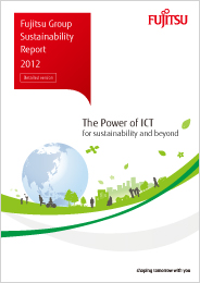 cover of Fujitsu Group Sustainability Report [Detailed version] 2012