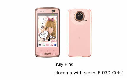 docomo with series F-03D Girl's
