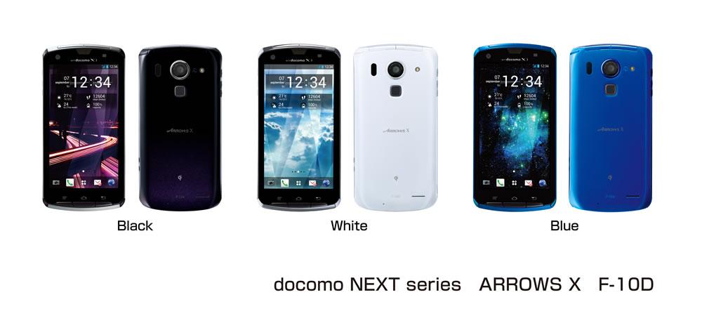 Fujitsu Introduces docomo NEXT series ARROWS X F-10D - Fujitsu Global