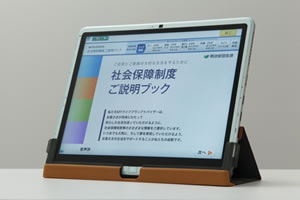 The new custom-designed tablet PC