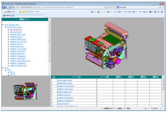 Figure 4. Example of a web-based parts catalogue system
