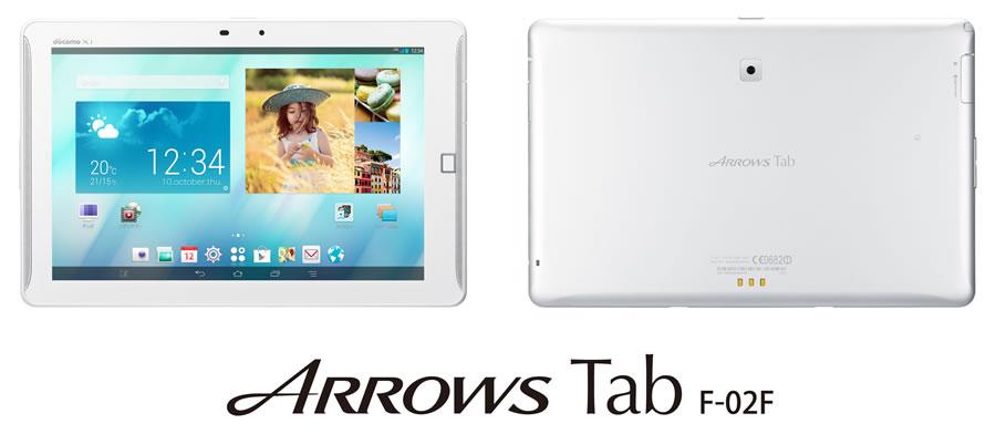 Fujitsu Launches Docomo Tablet Arrows Tab F 02f Fujitsu
