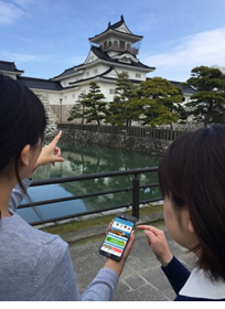 Picture: Using the Discover TOYAMA app