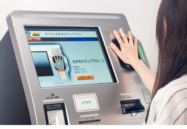 Figure 2: Personal authentication using palm veins at a cashless betting machine