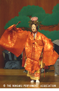 Photo of a Noh performance