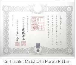 Photo of the certificate