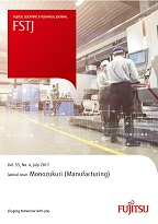 Monozukuri (Manufacturing) Vol. 53, No. 4, July 2017