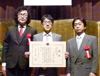 Award winners, left to right:Yasuo Hidaka (Senior Reseacher, Novel Computing Laboratory, Fujitsu Laboratories of America) Yoichi Koyanagi (Project Director, Computer Systems Laboratory, Fujitsu Laboratories) Takuji Yamamoto (Project Director, Computer Systems Laboratory, Fujitsu Laboratories)