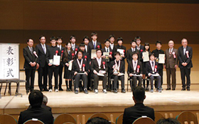 Picture: The 25th Mathematical Olympiad awards ceremony