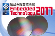 Added New Embedded Technology 2017 page