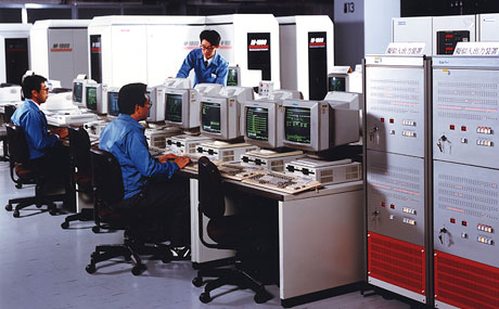 Photo of FUJITSU M-1800 Model Group