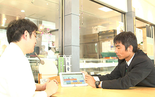 Improving consultancy with cloud services for Hiroshima Prefectural Federation