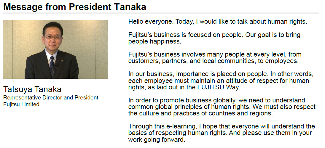 "Message from the President in the ""Business and Human Rights"" e-learning program"