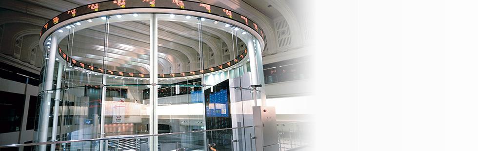 serbia stock exchange