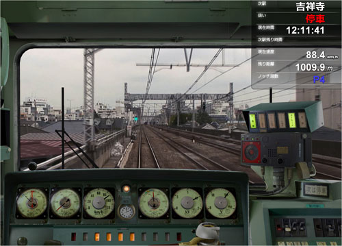 Image of Railway Simulator System using Variable-Speed Technology